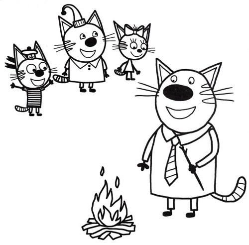 Раскраски детям Три кота